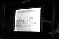 f0000655_352124.jpg