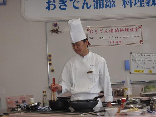 料理教室_c0180460_1112332.jpg