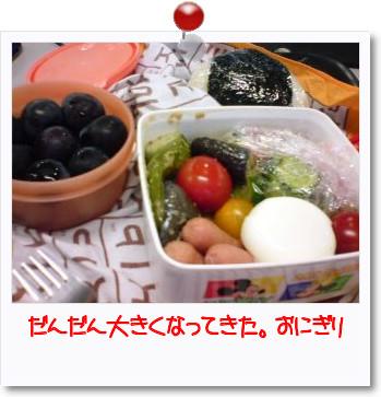 f0201360_124086.jpg