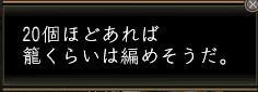 b0114162_1804434.jpg