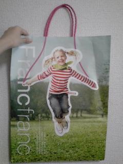 キュートな紙袋♪_a0126663_16141328.jpg