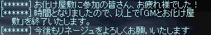 b0048563_18102163.jpg
