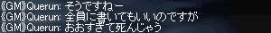 b0048563_189121.jpg