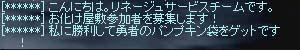 b0048563_18928.jpg