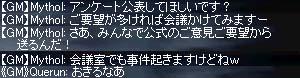 b0048563_1894837.jpg