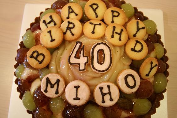 40歳のBirthday cake_e0045565_091517.jpg