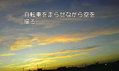 e0136066_23334114.jpg