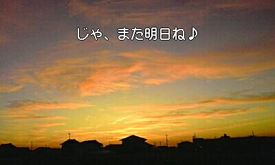 e0136066_23334182.jpg