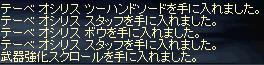 c0064167_22171354.jpg