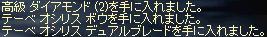 c0064167_22185935.jpg