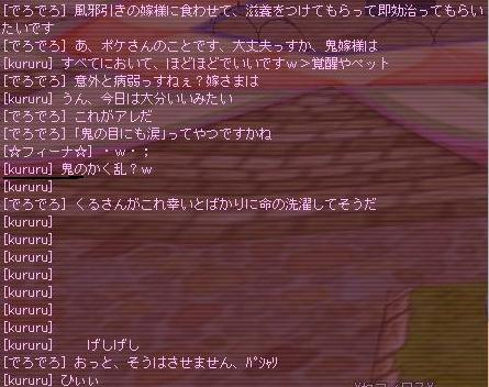 c0091172_8304835.jpg