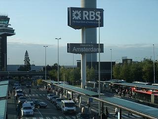 無事オランダに・・・・・_d0087572_7581971.jpg