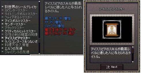 d0057477_23334087.jpg