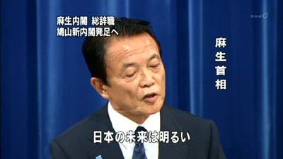 「日本の未来は明るい」_e0165379_21565217.jpg