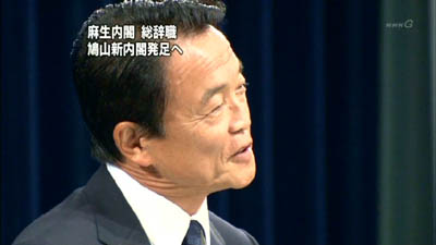 「日本の未来は明るい」_e0165379_21572675.jpg