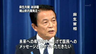 「日本の未来は明るい」_e0165379_2157323.jpg