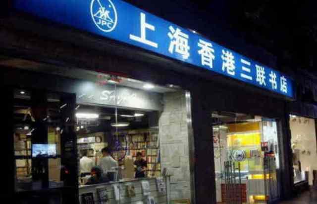 ■上海固有の弄堂・石庫門_e0094583_1032292.jpg