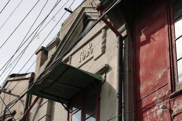 ■上海固有の弄堂・石庫門_e0094583_20224132.jpg