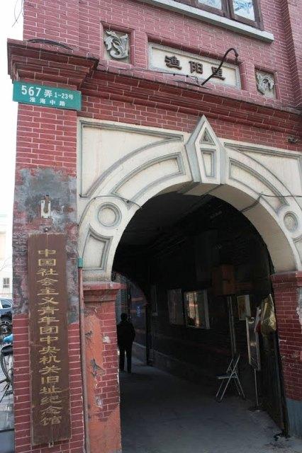 ■上海固有の弄堂・石庫門_e0094583_20231842.jpg