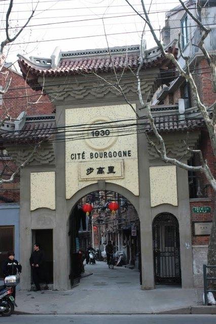 ■上海固有の弄堂・石庫門_e0094583_20234460.jpg