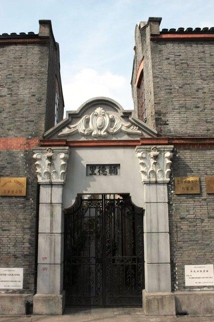 ■上海固有の弄堂・石庫門_e0094583_20235120.jpg