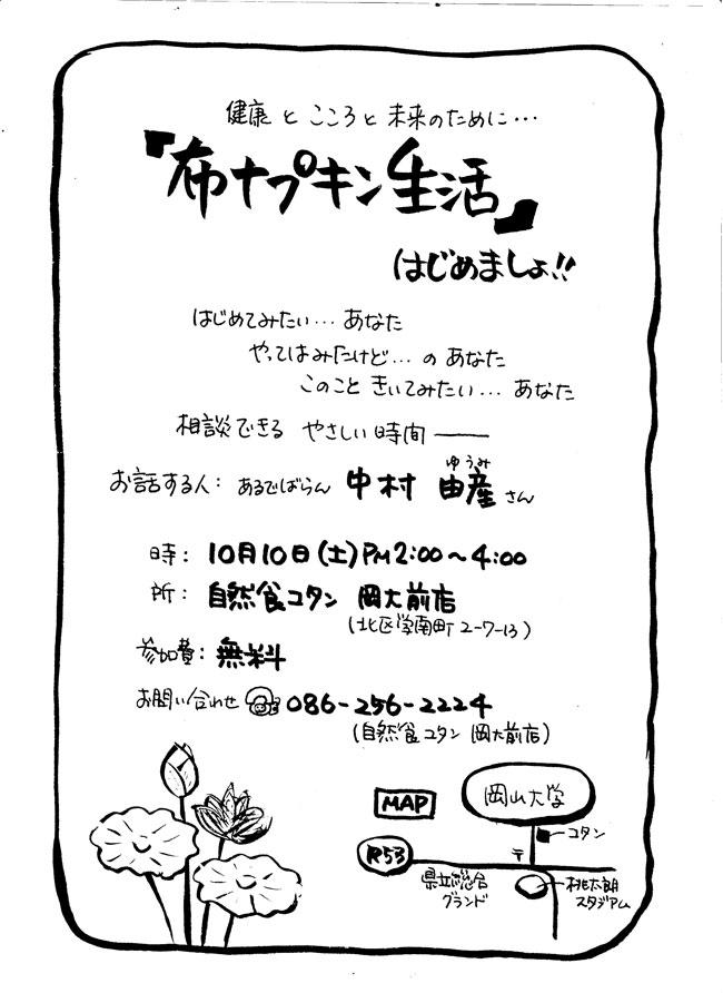 b0118191_19492635.jpg