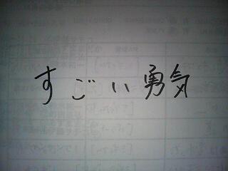 b0183916_0385371.jpg