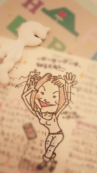 Happy×100 my Birthday★_c0071924_18392838.jpg