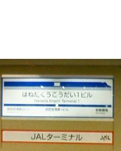 通宝海苔 熊本から東京へ!_e0184224_18472211.jpg