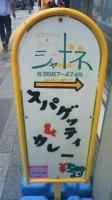 通宝海苔 熊本から東京へ!_e0184224_1851960.jpg
