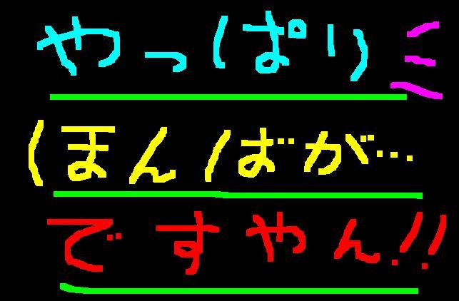 f0056935_2031964.jpg