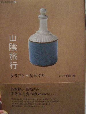 b0030736_810160.jpg