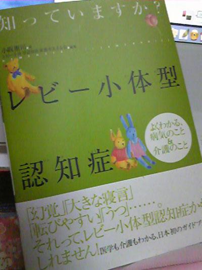 b0055939_1845891.jpg