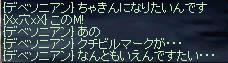 b0182640_8435967.jpg