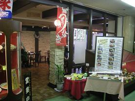 新宿三平ストアの上のレトロレストランはやしやでランチ_c0030645_21362666.jpg