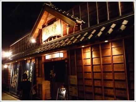 こんな近くに有名店 大阪市旭区   「魚伊 本店」_d0075246_17344636.jpg
