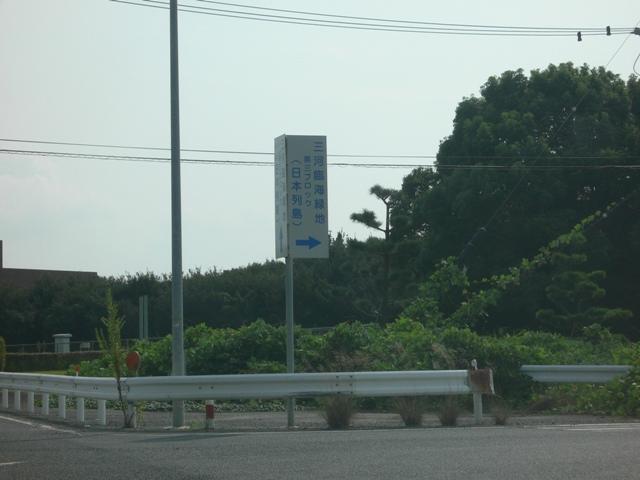 日本列島!_e0118846_21143913.jpg