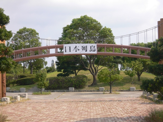 日本列島!_e0118846_2114787.jpg