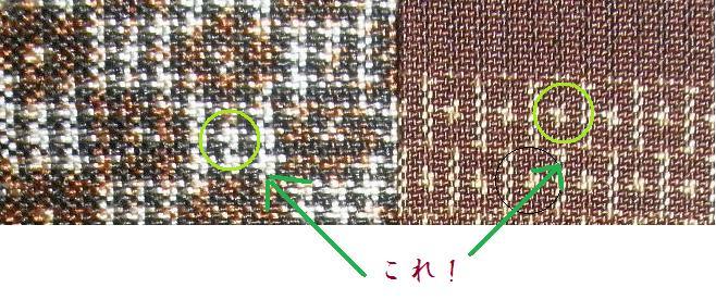 大島で・・・_a0089450_19392934.jpg