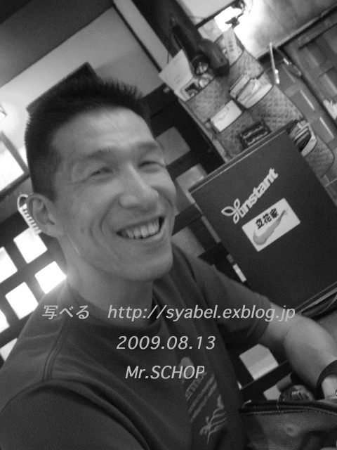 c0153764_2013991.jpg