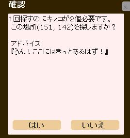 e0167965_23273534.jpg