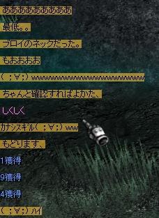 d0123667_16544538.jpg
