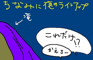 c0105183_0482621.jpg