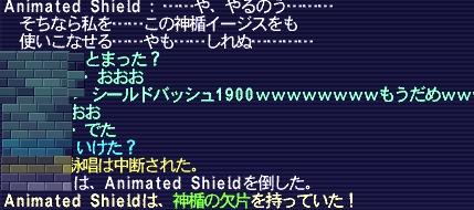 c0037384_1531557.jpg