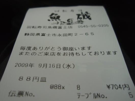 b0055202_2141368.jpg