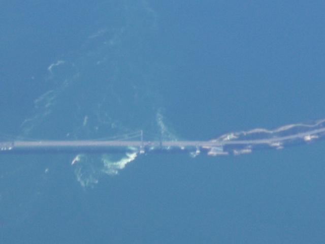 航空写真―どこかわかりますか?九州・中国四国編―_d0116009_255972.jpg