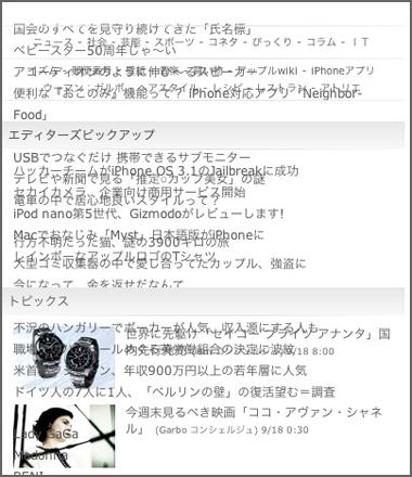 b0046213_95581.jpg