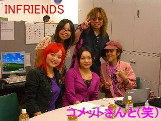 新『くるナイ2』発進@大人のラジオ番組!?_b0183113_4152436.jpg