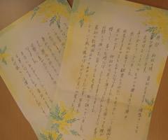 うれしい夏休みの成果報告_d0063218_1054516.jpg