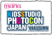 KIDS STUDIO PHOTOCON JAPANへ